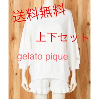 gelato pique - gelato pique スムーズィーカラフル釦プルオーバー ショートパンツ