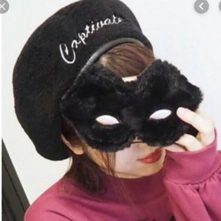 イートミー(EATME)のEATME  エンブロイダリーボアベレー帽(ハンチング/ベレー帽)