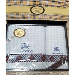 BURBERRY - Burberry   バスタオル & フェイスタオル   【新品】 バーバリー