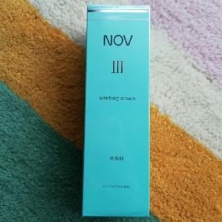 NOV - ノブⅢ ウォッシングクリーム 洗顔料