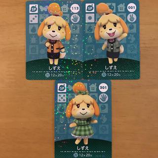ニンテンドー3DS(ニンテンドー3DS)のどうぶつの森 amiiboカード しずえ(その他)