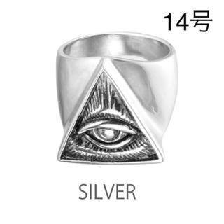 プロビデンスの目 リング 14号 ホルスの目 ピラミッド (リング(指輪))