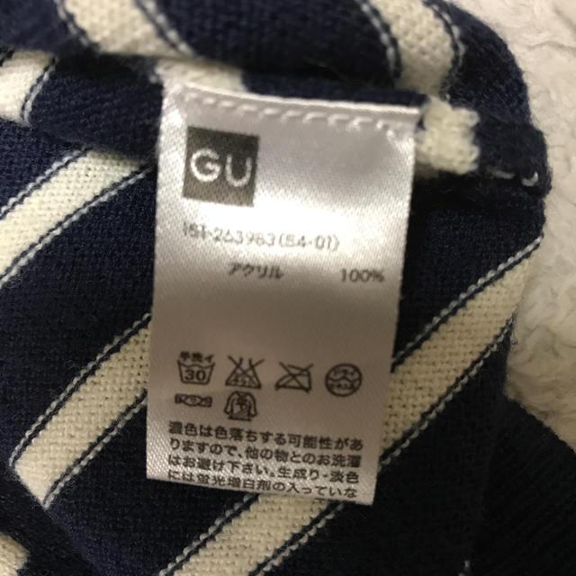 GU(ジーユー)の150サイズ  カーディガン キッズ/ベビー/マタニティのキッズ服女の子用(90cm~)(カーディガン)の商品写真