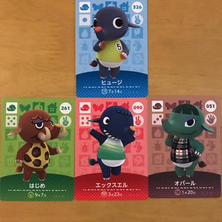 ニンテンドー3DS(ニンテンドー3DS)のどうぶつの森 amiiboカード ゾウ(その他)