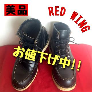 レッドウィング(REDWING)の【美品】レッドウィング アイリッシュセッター 黒 犬タグ ワークブーツ ブーツ(ブーツ)