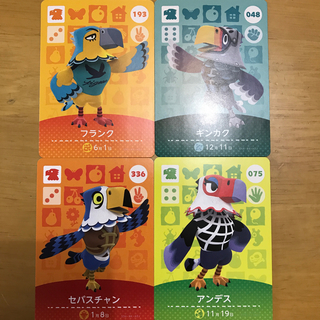 ニンテンドー3DS(ニンテンドー3DS)のどうぶつの森 amiiboカード ワシ(その他)