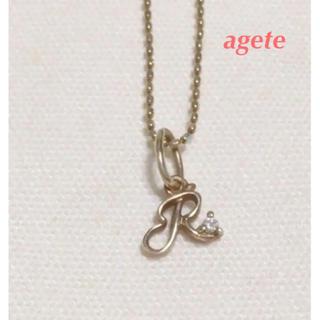 アガット(agete)の【値下げ中】agete アガット ネックレス(ネックレス)