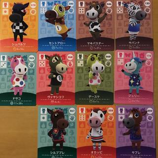 ニンテンドー3DS(ニンテンドー3DS)のどうぶつの森 amiiboカード ウマ(その他)