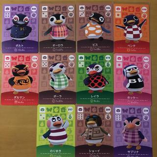ニンテンドー3DS(ニンテンドー3DS)のどうぶつの森 amiiboカード ペンギン(カード)