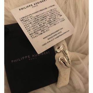 フィリップオーディベール(Philippe Audibert)のPHILIPPE AUDIBERT リング(リング(指輪))