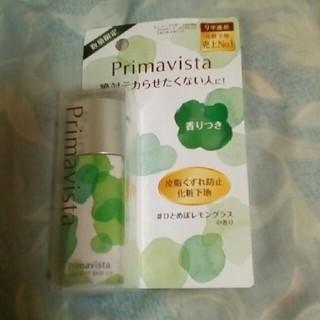 Primavista - ソフイーナ プリマヴィスタ 皮脂くずれ防止 化粧下地C レモングラスの香り