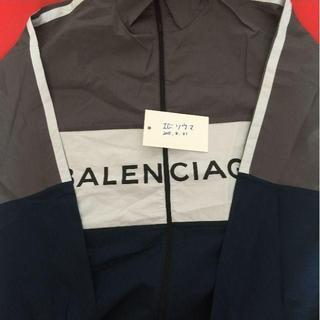 バレンシアガ(Balenciaga)のバレンシアガ トラックジャケット ウインドブレーカー ナイロンジャケット(ナイロンジャケット)