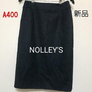 NOLLEY'S - A400♡新品 NOLLEY'S スカート