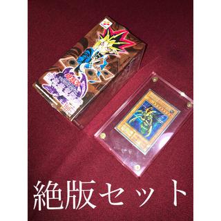 【遊戯王】絶版商品【希少】
