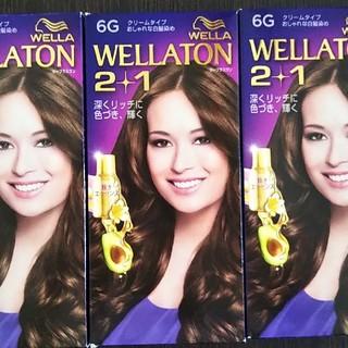 WELLA - 3箱 Wella ウエラ ツープラスワン 6G 白髪染め カラーリング 新品