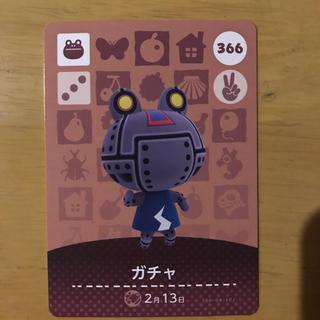 ニンテンドー3DS(ニンテンドー3DS)のどうぶつの森 amiiboカード ガチャ(その他)