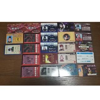シュウエイシャ(集英社)のNARUTO バラエティカード23枚(ダブりあり)(カード)