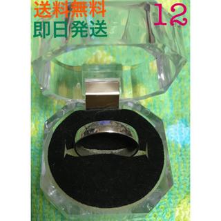 指輪 リング 12号(リング(指輪))