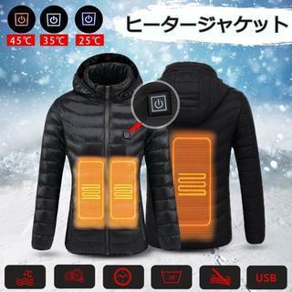 電熱ジャケット モバイルバッテリーUSB接続 温度調整可能(ダウンジャケット)