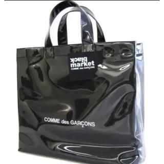 COMME des GARCONS - コムデギャルソン ブラックマーケット pvcトートバッグ