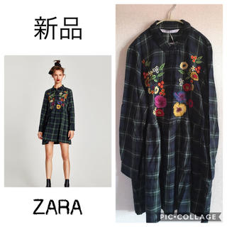 ZARA - 新品 ZARA フラワー刺繍入り チェック柄 ワンピース  Mサイズ