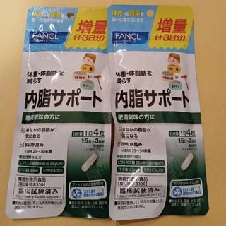 FANCL - ファンケル 内脂サポート18日分×2袋計36日分の増量タイプ
