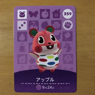 ニンテンドー3DS(ニンテンドー3DS)のどうぶつの森 amiiboカード アップル(その他)