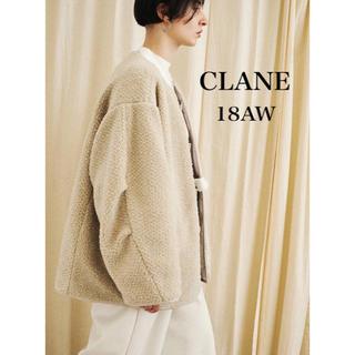 STUDIOUS - CLANE♡メゾンエウレカ リムアーク トゥデイフル RHC オーラリー RBS