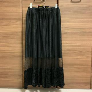 ミスティウーマン(mysty woman)のスカート    ブラック   ドット(ロングスカート)