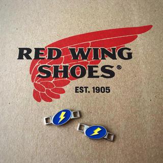 レッドウィング(REDWING)の【レッドウィング】非売品 純正レースキーパー(稲妻) 1組(ブーツ)