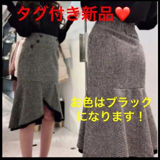 LIP SERVICE - リップサービス☆フロントボタンマーメイドスカート