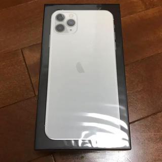 新品未開封 iPhone11 Pro Max 256GB SIMフリー シルバー