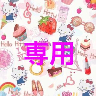 ミキハウス(mikihouse)の☆リブラ様専用☆ミキハウスプッチーニットジャケット☆100(ニット)