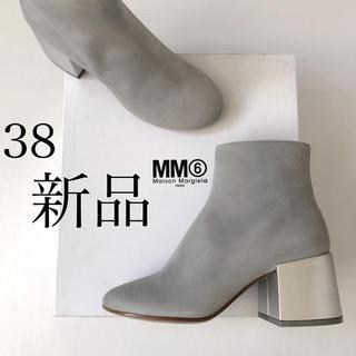 マルタンマルジェラ(Maison Martin Margiela)の新品/38 MM6 メゾン マルジェラ ブーツ アイスグレー(ライトグレー)(ブーツ)