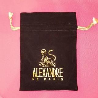 アレクサンドルドゥパリ(Alexandre de Paris)のアレクサンドル ドゥ パリ 保存袋(バレッタ/ヘアクリップ)