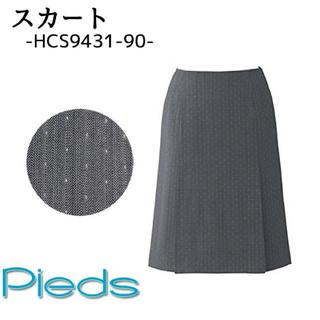 事務服★ボックスプリーツスカート(ひざ丈スカート)