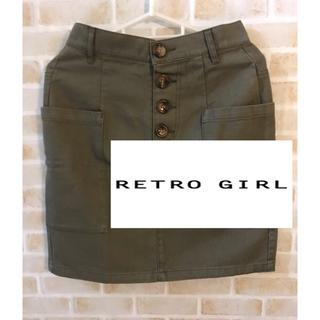 レトロガール(RETRO GIRL)のRETRO GIRL SKIRT(ミニスカート)