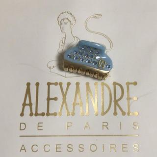 Alexandre de Paris - 新品 アレクサンドルドゥパリ 3㎝クリップ