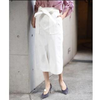 BABYLONE - 【週末限定価格☆】 デニムフロントスリットスカート ホワイト