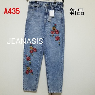 JEANASIS - A435♡新品 JEANASIS デニム
