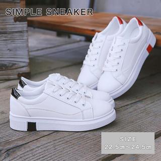 スニーカー シンプル 運動靴 歩きやすい ホワイト カジュアル 白 レディース (スニーカー)
