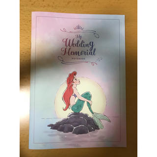 ディズニー(Disney)のゼクシィ 2019年8月号 綴じ込み付録(その他)