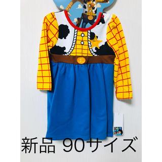 Disney - トイストーリー ウッディ コスプレ 仮装 ワンピース 女の子 90