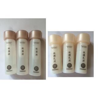 ドモホルンリンクル - ドモホルンリンクル 保湿液 保護乳液 各3本
