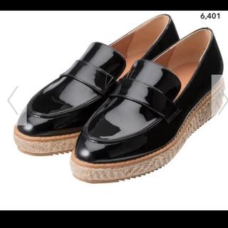 ジーユー(GU)のプラットフォームローファー(ローファー/革靴)