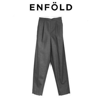 ENFOLD - ENFOLD エンフォルド パンツ グレー
