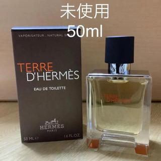 Hermes - テールドゥエルメス 50ml 香水