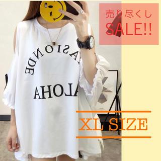 □『オフショルロゴ白』オーバーサイズTシャツ 韓国(Tシャツ(半袖/袖なし))