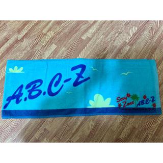A.B.C.-Z - A.B.C-Z Summer Paradise in TDC タオル