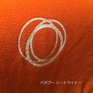 エアバギー(AIRBUGGY)のバガブー   冬用 シートライナー オレンジ(ベビーカー用アクセサリー)